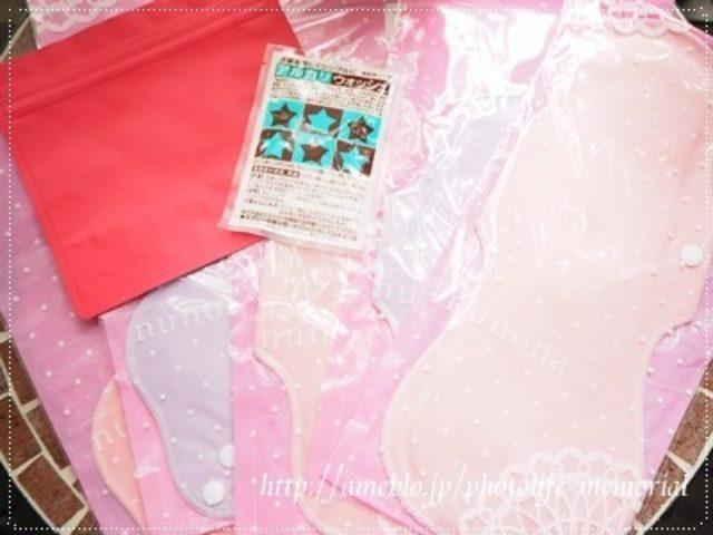 画像: 【お得なクーポンは8月中!】初体験してみました!nunonaの布ナプキン☆