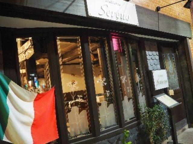 画像: さすがミシュランガイド掲載店!コスパがよすぎるトラットリア・セレーノ ☆