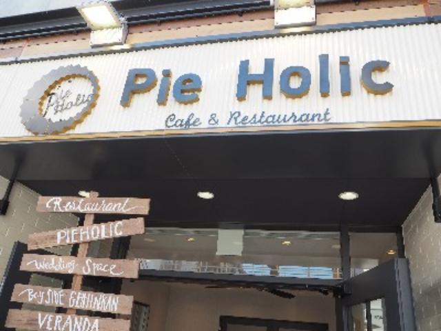 画像: 開店 1 時間で完売した「オマールエビのパイ」がスゴイ !Pie Holic(パイホリック)☆