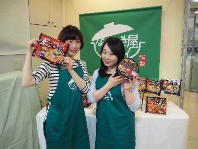 画像: 冷凍ラーメン・うどんってこんなにおいしかったの?!キンレイ様の調理体験型試食会イベント☆