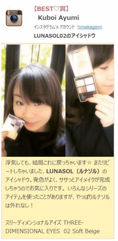 画像: インスタグラムキャンペーンでBEST♡(ハート)賞をいただきました☆