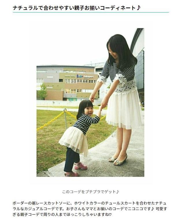 画像: またまた CUBKI(カブキ) magazine に掲載いただきました☆