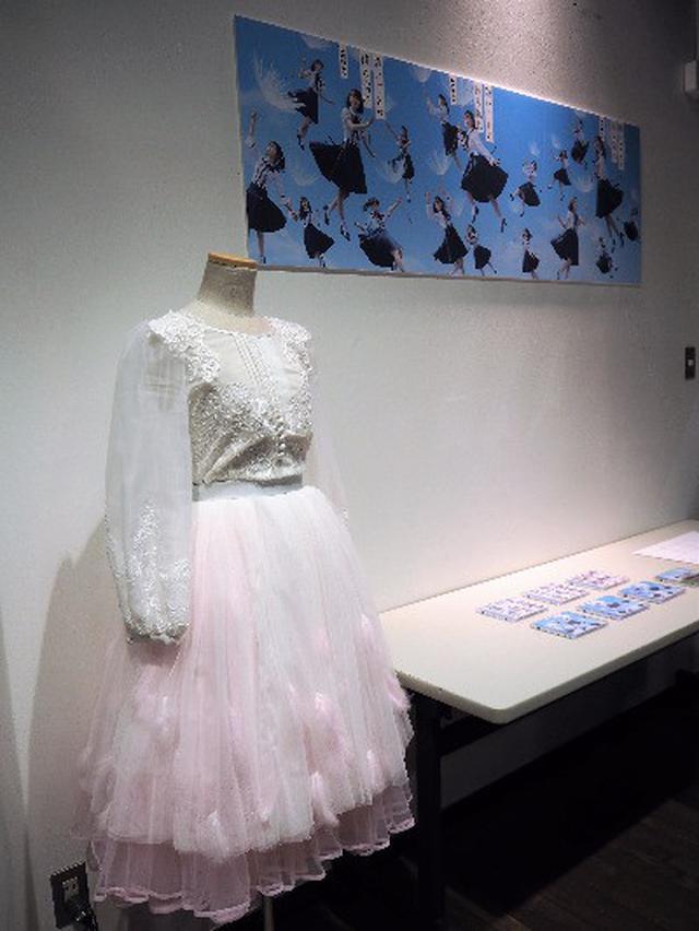 画像: AKB48史上最も「泣ける」MV『願いごとの持ち腐れ』先行試写会へ☆
