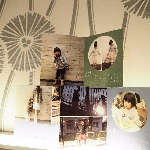 画像: 毎月1枚無料でフォトカレンダーがもらえちゃう子供の写真整理アプリ・Famm☆