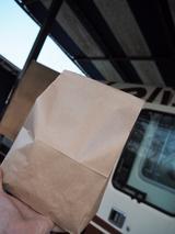 画像: 唐津に行ったらやっぱり食べたい!からつバーガー☆