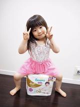 画像: ギフトボックスをいただきました・パンパースプレミアムシリーズ☆
