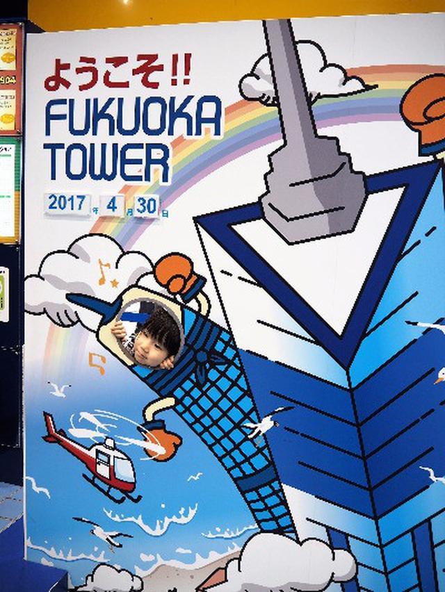 画像: 顔出しパネルがあったら顔を出したくなりますね・福岡タワー☆