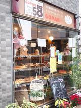 画像: 子供も喜ぶもっちもちのパンやベーグル・GOPAN58 (ゴパン)☆