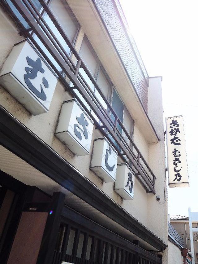 画像: 老舗そば店で子連れランチ・むさし乃☆