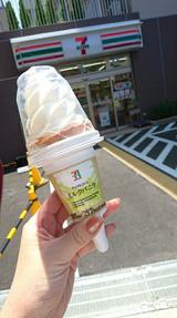 画像: 無料で商品をゲット・SUPER FRIDAY☆