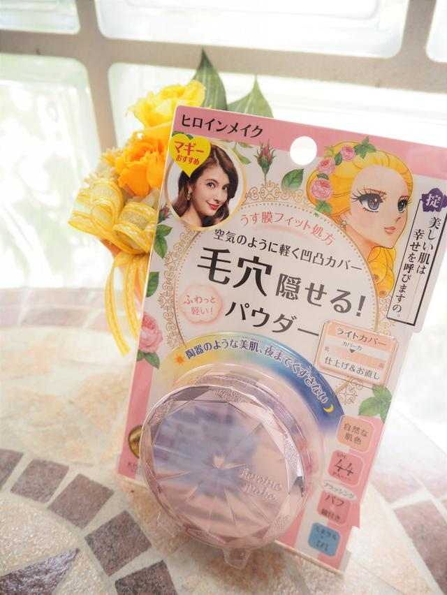 画像: 今だけプレゼントつき!なりきりフェイスマスクをゲットしよう☆