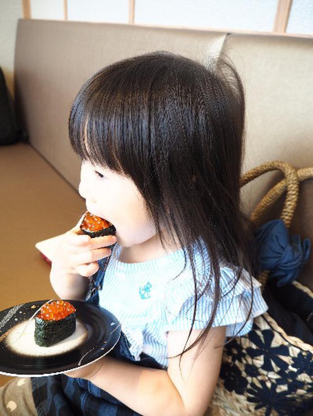 画像: 子連れでお寿司・生本まぐろ解体ショーも楽しめる「回転寿司 日本橋 粋-SUI-」☆