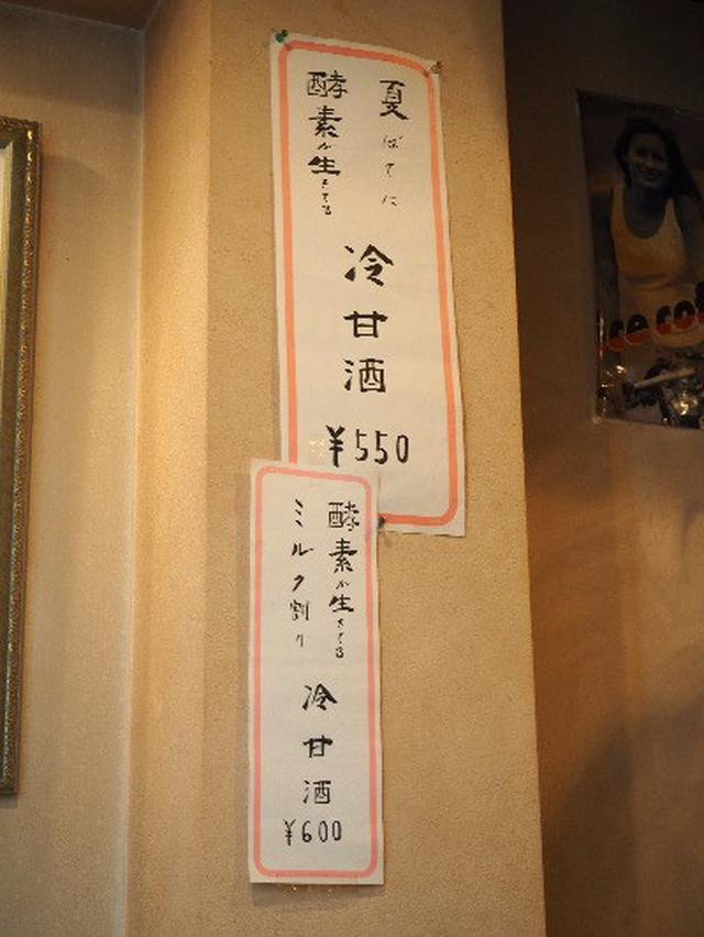 画像: 昔ながらの喫茶店でひとやすみ☆
