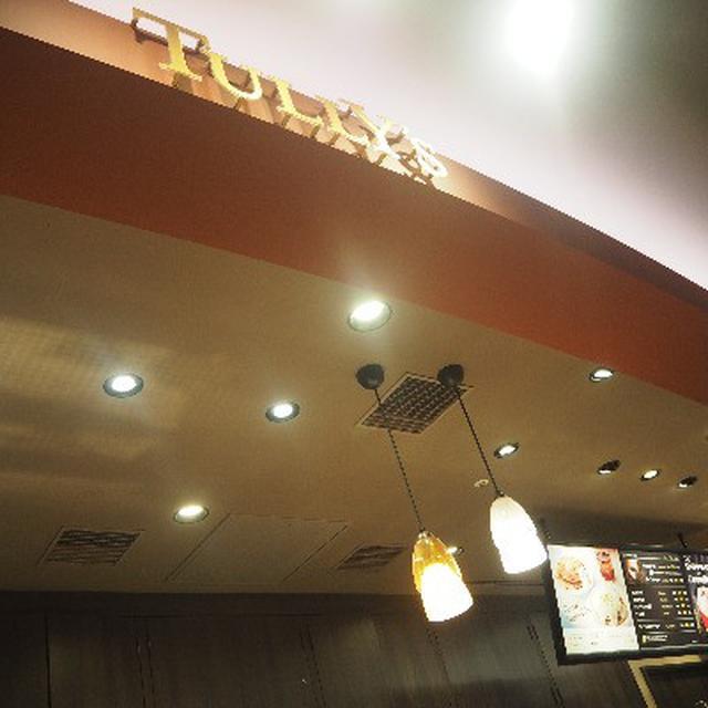 画像: まだたくさんTully's Coffee(タリーズ)の福袋残っていました☆
