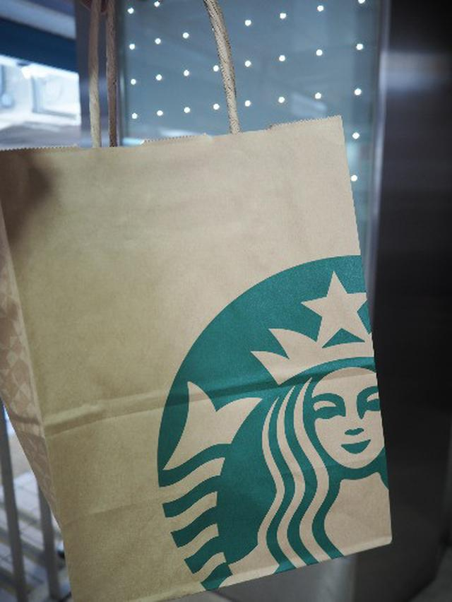 画像: Starbucks(スタバ)でメッセージ・Happy birthday☆