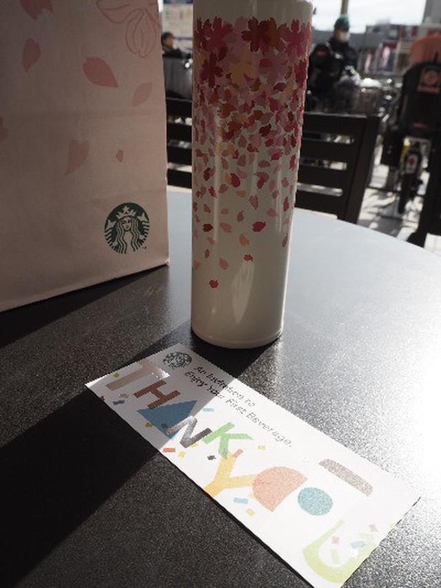画像: Starbucks(スターバックス)で大人気のSAKURAシリーズ販売開始☆