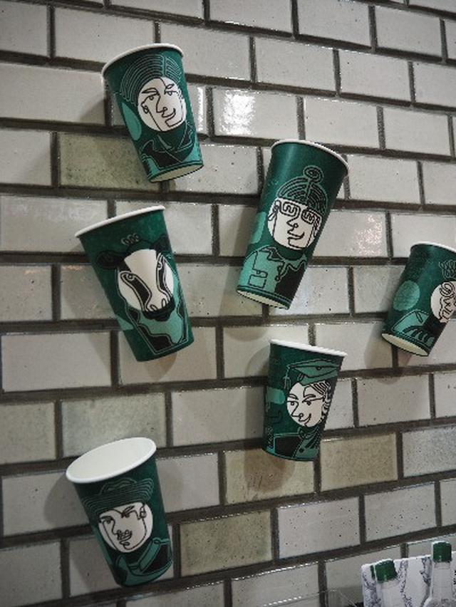 画像: スターバックス(Starbucks)で季節のおすすめを☆