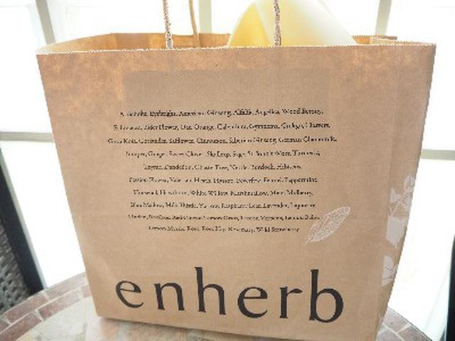 画像: 「お風呂専用ハーブ」詰め放題や夏の福袋予約・ハーブ専門店 enherbでお買い物☆