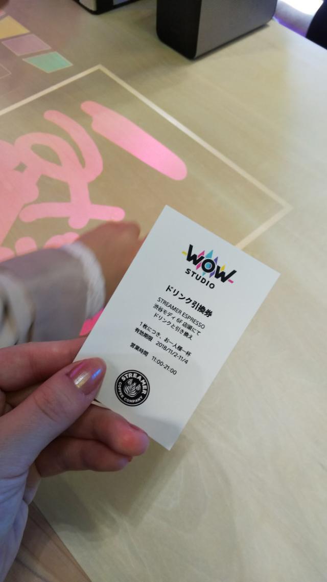 画像: 【無料イベント】ニット帽やトートバッグなどがもらえちゃう!未来の遊び場「WOW Studio」☆