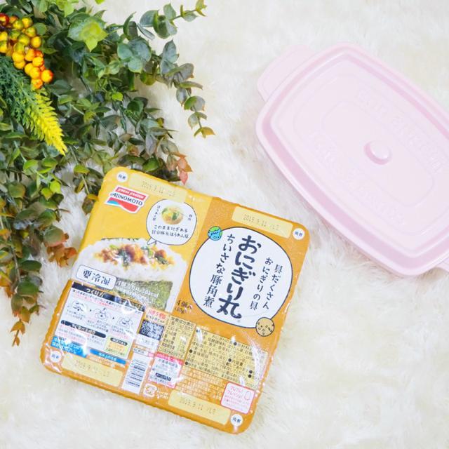 画像: 【おうちごはん】朝ごはんは簡単に作れて食べられるおにぎりを☆