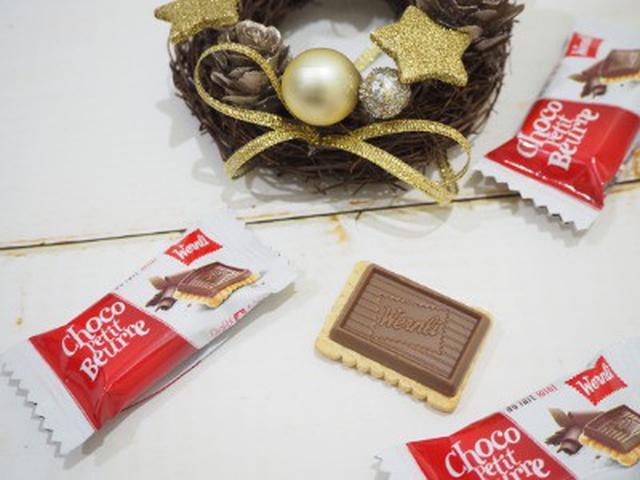 画像: かわいくておいしいスイスのチョコレートビスケット・WERNLI(ヴェルンリ)☆