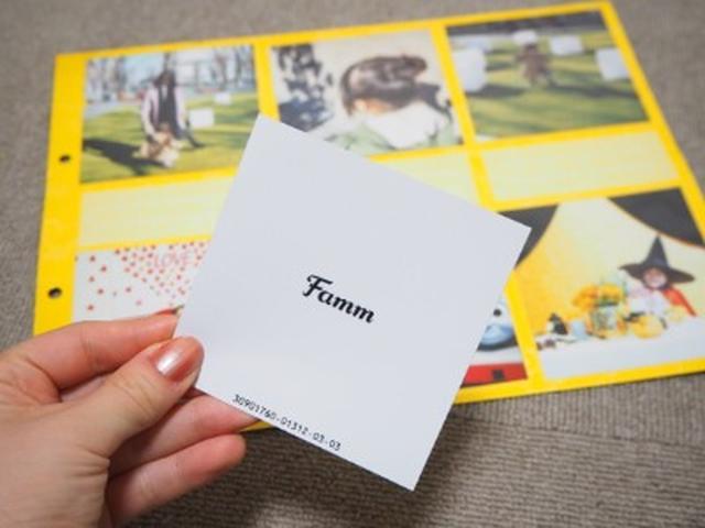 画像: 初回3枚無料!毎月1枚無料でフォトカレンダーがもらえる!子どもの写真整理アプリ「Famm」☆