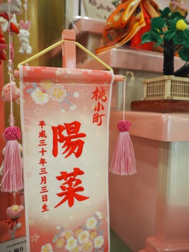 画像: 【雛人形】かわいくてオシャレなひな人形でひな祭りがおすすめ☆
