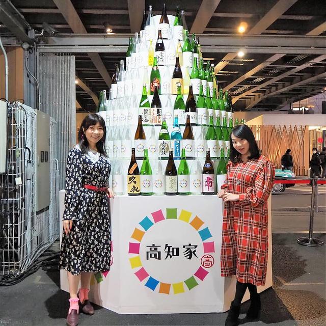 画像: 高知の食や地酒が味わえる「高知家 おきゃくイベント in TOKYO」☆