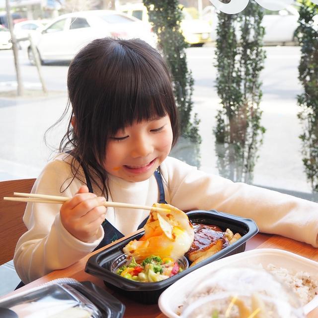 画像: 【お弁当】ほっともっとグリルの「Grilled Bento」はヘルシーなのにジューシー☆