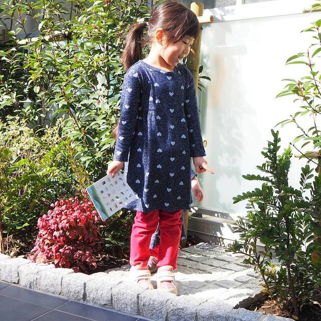 画像: 「おさんぽBINGO」を持ってお散歩☆