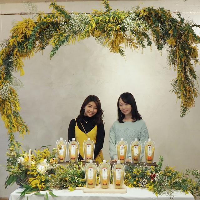 画像: 米糀甘酒と伝承ハーブの新発酵飲料「はだ恵り(はだめぐり)」☆
