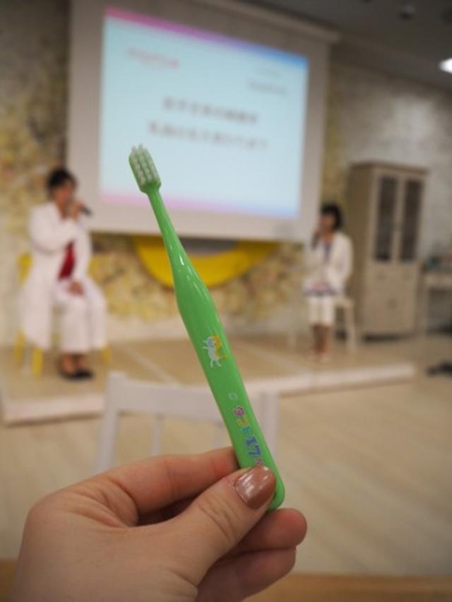 画像: 日本初!毎日食べたくなる「口内フローラ」を良好にしてくれるヨーグルト☆