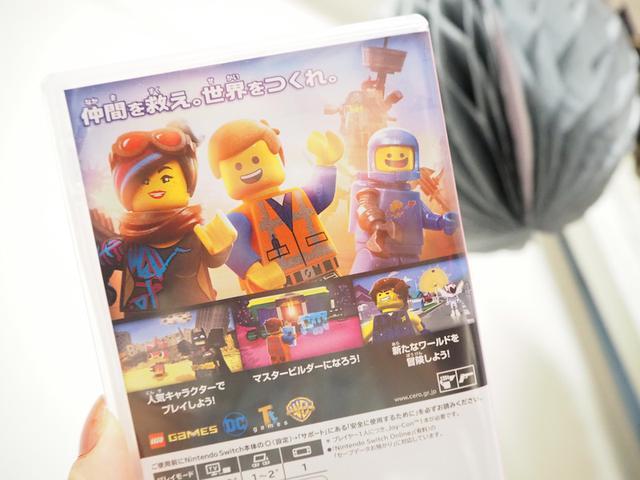 画像: 【最新作】やりこみ要素満載の『レゴ®ムービー2 ザ・ゲーム』で遊んでみた☆
