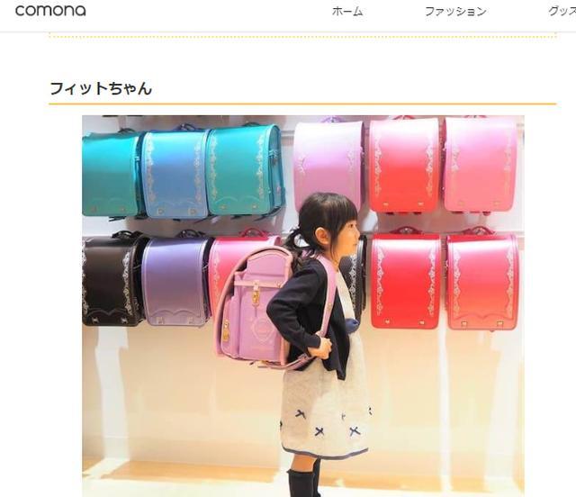 画像: 【掲載】conoma コモナの記事にラン活中の写真を掲載していただきました☆