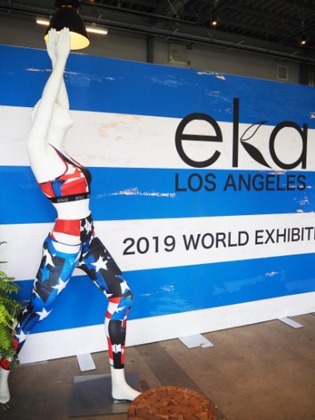 画像: LA発ヨガウェアブランド『eka(エーカ)』の展示会へ☆