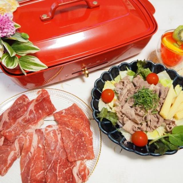 画像: おうちでしゃぶしゃぶ・シュガーレディのお肉でお店の味に☆