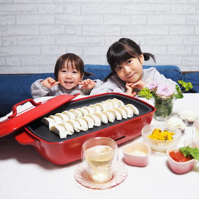 画像: 【おうち時間・おうちごはん】ホットプレートを使いオリジナルのつけだれで餃子パーティー☆