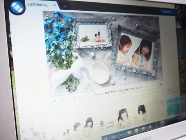 画像: 【写真整理・ムービー作成】簡単&おしゃれ!心に響くWeddingフォトムービー5☆