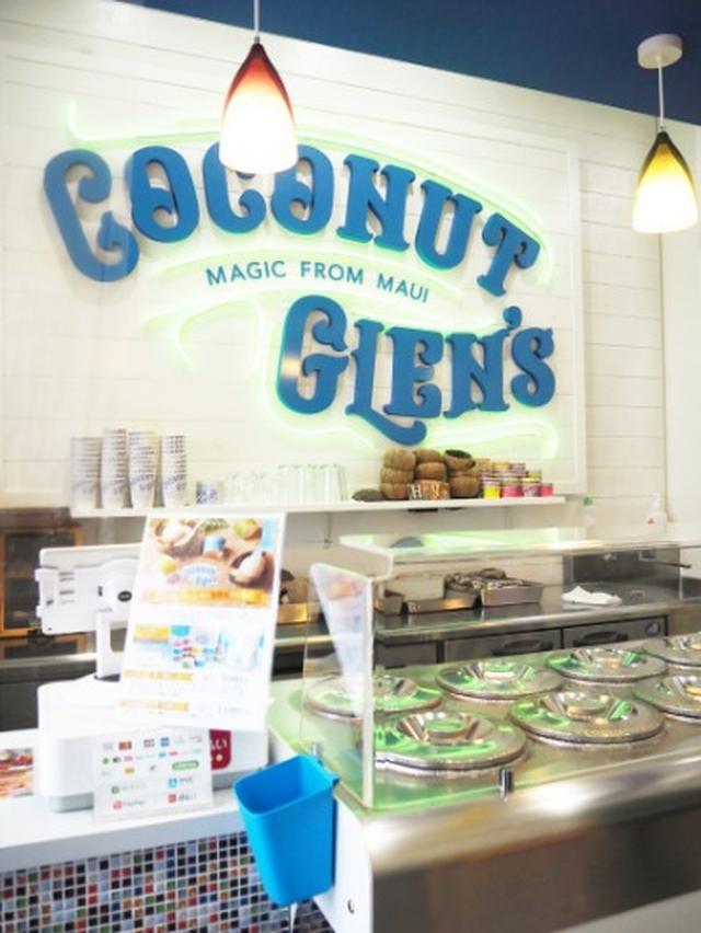 画像: 【カフェ】ギルトフリースイーツが楽しめる「Coconut Glen's 表参道店」 でパフェ活☆