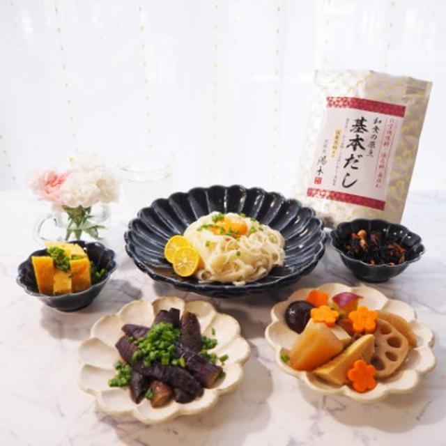 画像: 【おうちごはん】おいしいお出汁があると味が決まりやすい!家庭料理を高級料亭の味に☆