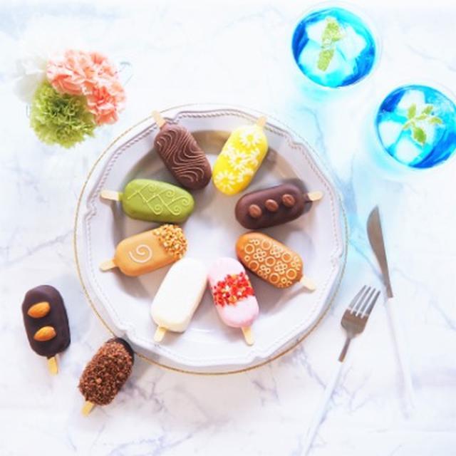 画像: 【お取り寄せ】食べるのがもったいない!楽のミニバーケーキ スイーツセット(楽天)☆
