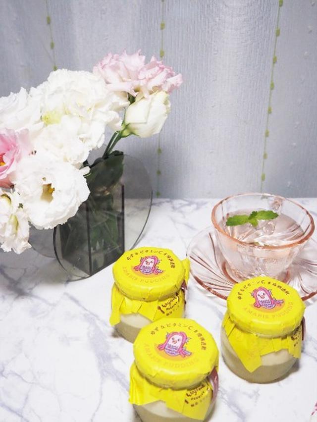 画像: 【お取り寄せスイーツ】輪島プリン la revesのアマビエプリン ゆず&ビタミンC☆