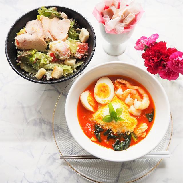 画像: 【おうちごはん・簡単レシピ】自宅でお店の味が楽しめる・太陽のトマト麺☆