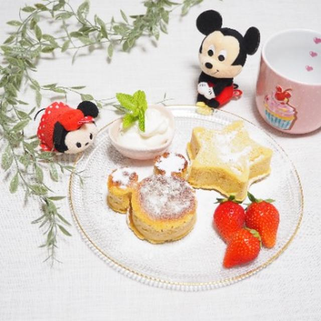 画像: 【おうちカフェ】ヘルシーなグルテンフリー生活にグルテンフリー ホットケーキミックス☆