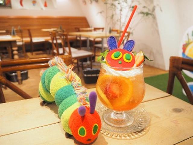画像: 【子連れランチ】予約も可能!大人気の絵本・はらぺこあおむしカフェでゆっくりランチ☆
