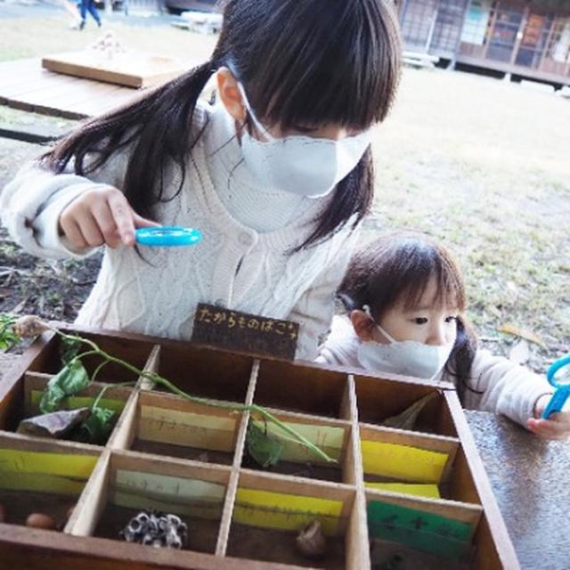 画像: 国立天文台の敷地内にある古民家に子どもと遊びに・三鷹市星と森と絵本の家☆
