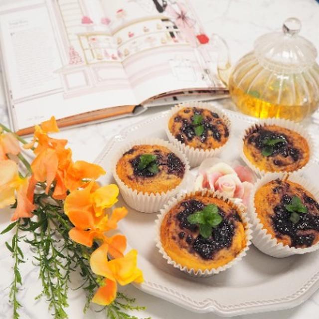画像: 【おうちごはん・おうちカフェ】簡単・時短のおやつ作り・「厳選ブルーベリーのマフィンキット」☆