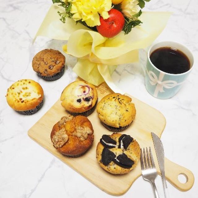 画像: 【おうちカフェ・お取り寄せグルメ】サンフランシスコケーブルカーコーヒーのおしゃれマフィン☆