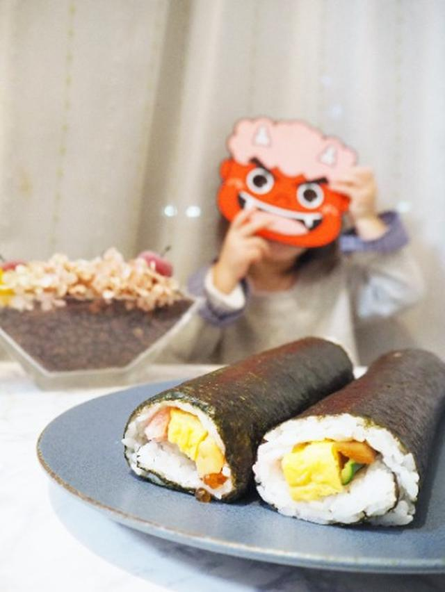 画像: 【おうちごはん・おうち時間】2月2日の節分は124年ぶり!恵方巻と豆まきを☆