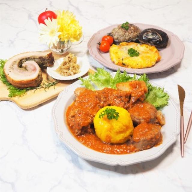 画像: 【おうちごはん・お取り寄せグルメ】ミシュランガイドのビブグルマン「falò」の味をおうちで堪能☆